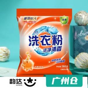 广州韵达-洗衣粉