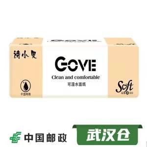 武汉邮政-纸巾