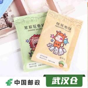 武汉邮政-香包