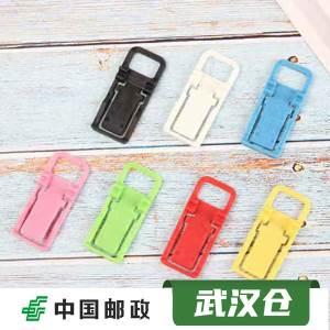 武汉邮政-手机架