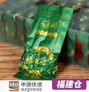 福建申通-茶叶