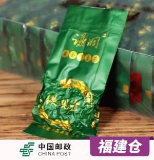 福建邮政仓-茶叶