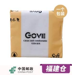 福建邮政仓-纸巾