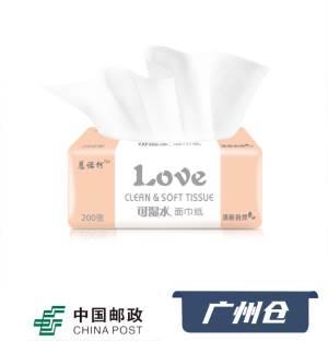 广州邮政-纸巾