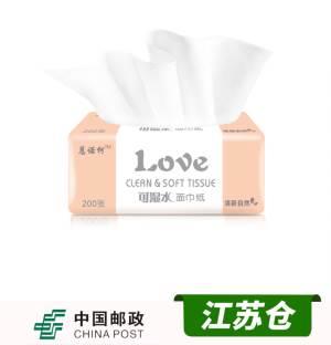 江苏邮政2仓-纸巾