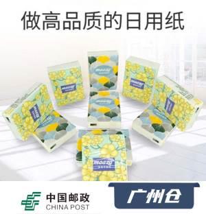 广州邮政+小纸巾