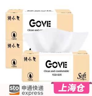 上海申通-纸巾