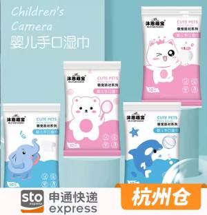 杭州申通-湿纸巾